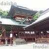 富士の本宮・新宮から熊野の本宮・新宮を解釈する