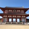 コスパのいい世界遺産・平城宮跡歴史公園で奈良時代の栄華を偲ぶ