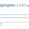 HTMLにSyntaxHighLighterを適用してみる!