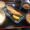 大手町【葉菜海家】本日の焼き魚(小鉢一品付) ¥800