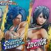 「SAMURAI SPIRITS」追加キャラクター「風間蒼月」「いろは」 登場! 金額は?シーズンパス