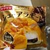 ヤマザキ シューアラモード 熊本県産和栗のあん&ホイップ