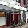 Pour cafe@銀座一丁目 2018年9月14日(金)
