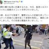 香港警察に「報復」を叫ぶ若者たち