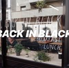 【BACK IN BLACK】パリで一番美味しいコールドブリューが飲めるカフェ