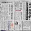 「米大統領動かす陰謀論 世界中で混乱招く」津田大介さん