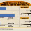 TOEIC(2020/12/6)の結果を報告します。