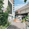 吉祥寺 東急百貨店駐車場 提携先の行き方や料金 割引の裏ワザ