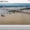 中国破綻?「三峡ダムと豪雨」経済と株は危険か?