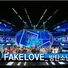 BTS (방탄소년단) MBC「Show Music Core」「FAKE LOVE」で1位を獲得