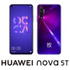 【お得情報・商品紹介】Huawei nova 5T