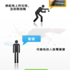 PIRIKAが繁體中国語に対応しました!