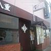 [20/01/06]「八重食堂」で「ミックスそば(小)+ジューシー」 500+150円 #LocalGuides