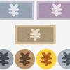 紙幣のデザインが変わるのね。