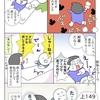 お灸デビュー!
