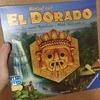 【ボドゲ紹介】エルドラド/Wettlauf nach El Dorado ~最強のデッキで未開の地を駆け抜けよう~
