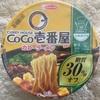 「COCO壱番屋のロカボカレーラーメン(糖質25.1g)」