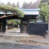 旧御小休本陣跡(今井家)