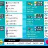 【S12】サンダーノラゴン【最終レート2005】