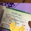 石川界人・木村良平トークショー!に行ってきました。