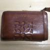 genten(ゲンテン)カットワーク コインケースでバッグの中がスッキリ 身軽にお出かけ