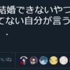 2019/2/23 手
