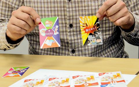 ボドゲで経営感覚を養う「しゃちょうBOKIゲーム(社長簿記ゲーム)」を体験してみた