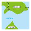 北海道渡島半島東端亀田半島恵山岬