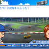 【修行中】パワプロ2020「マイライフ野手修行編⑫3年目シーズン終了」