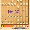 詰将棋 7