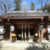 代田八幡神社(世田谷区/代田)への参拝と御朱印