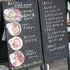 川崎市多摩区にある富士ベーカリーのパンを買いました。懐かしい給食のパンを食べられます。