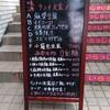 味源 刀削麺
