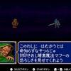 FE 紋章の謎・第一部 感想12話『チート状態のガーネフと対面』