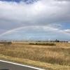 虹の上を歩きたい