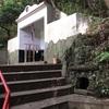 荒馬を名馬に変えた 蹄の井戸と馬堀の由来(横須賀市)
