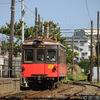 銚子電鉄で外川まで行ってみる