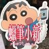 台湾 まさかの無料!初級クラスの中国語教室
