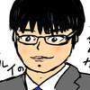 藤井四段、次の対局・・・もう漫画やん!!!(&#59;'∀')熱すぎる