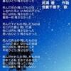 8月17日(木)靖国神社のこと