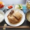 新鮮なかすべ(エイ)で煮つけに挑戦/涼しくなるサラダスパゲティ(*^_^*)