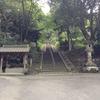 王陵の谷を訪ねて。太子町の旅