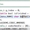 MCUXpresso SDK attribute sectionマクロについて