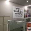 ワークマン2018秋冬商品発表会