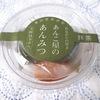 and3あんみつ(抹茶あん):郡山製餡(福島県郡山市) おしゃれなコーヒと間違えないで。