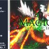 Magical ド派手な魔法が超気持ちイイ!破壊力のあるエフェクト素材集がまたまた登場!
