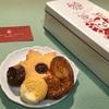 アディクトオシュクル『アン ノエル』猫ちゃんのクリスマスクッキー缶。