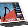 医学部新一年生に捧ぐ「iPad導入のススメ」