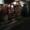 SFC修行③石垣島のまぐろ料理居酒屋ひとし&知念商会オニササ