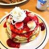 IHOP【アメリカパンケーキチェーン店】
